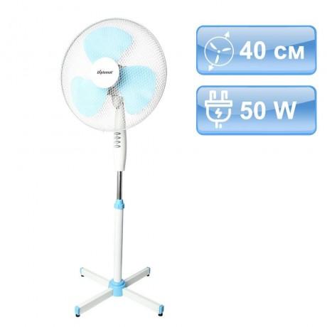 40 см вентилатор на стойка в бял и син цвят Diplomat