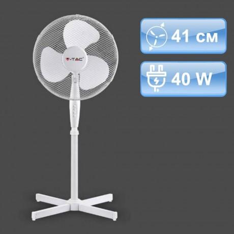 41 см бял вентилатор на стойка V-TAC