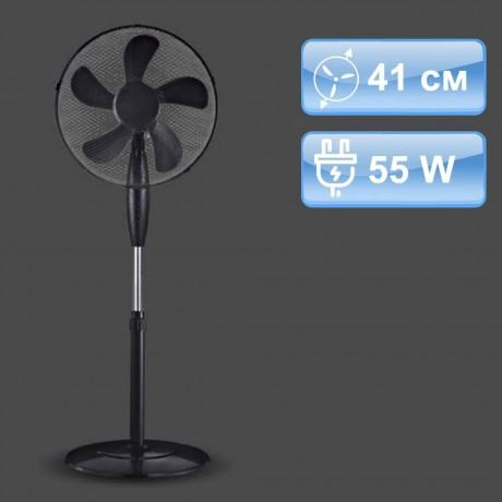 41 см черен вентилатор на кръгла стойка с пет лопатки на перката V-TAC