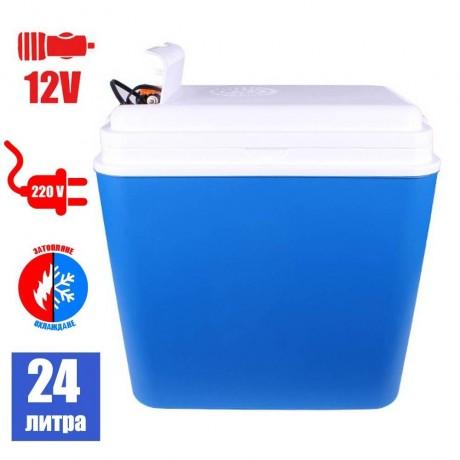 24 л активна охлаждаща и затопляща термо кутия с дръжка на 12V и 220V ATLANTIC