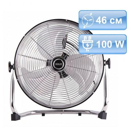 46 см мощен подов индустриален вентилатор MUHLER