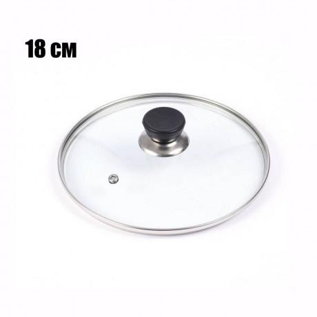 18 см стъклен капак с отвор за пара и кант от неръждаема стомана