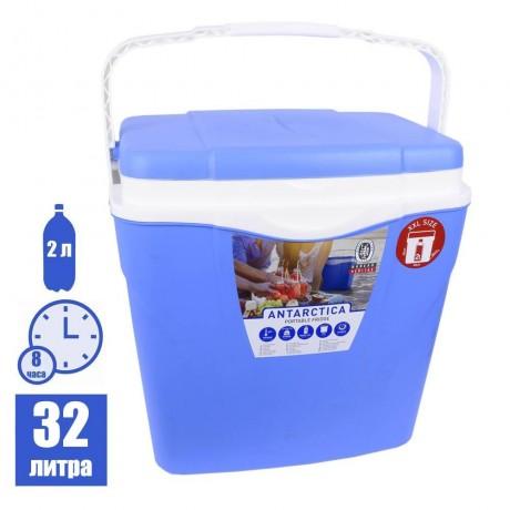 32 л синя пасивна хладилна термо кутия с дръжка ANTARCTICA
