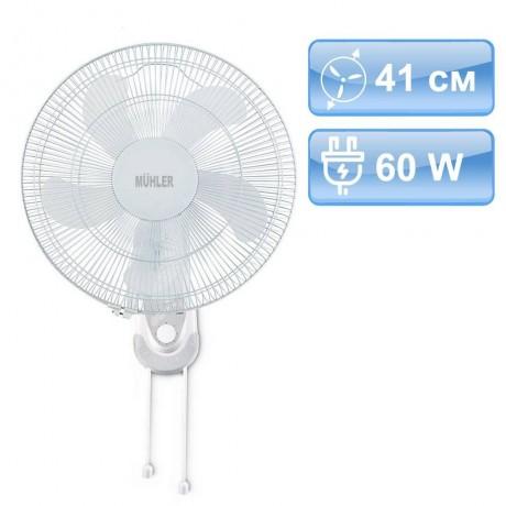 41 см стенен вентилатор MUHLER