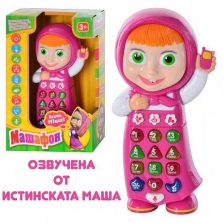 Телефон - Машафон