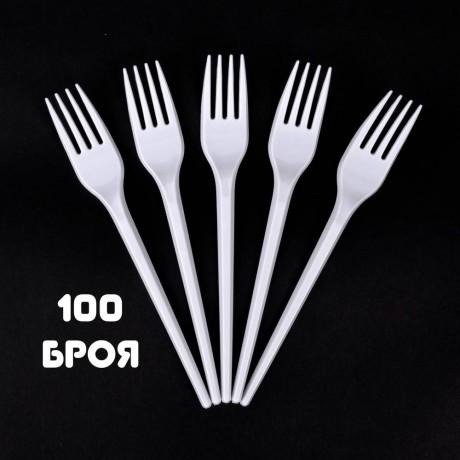 100 бр. бели пластмасови вилици за еднократна употреба с 4 зъба