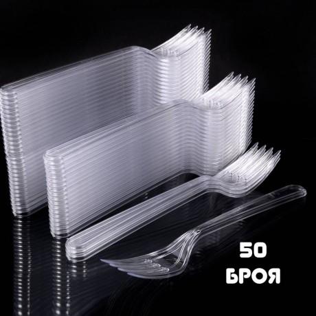 50 бр. прозрачни пластмасови вилици за многократна употреба с 4 рога