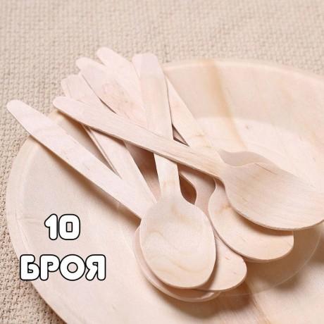 10 бр. дървени ЕКО лъжици за еднократна употреба