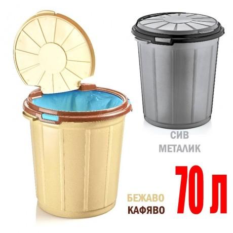 70 л. кош за отпадъци с капак на панта Dunya