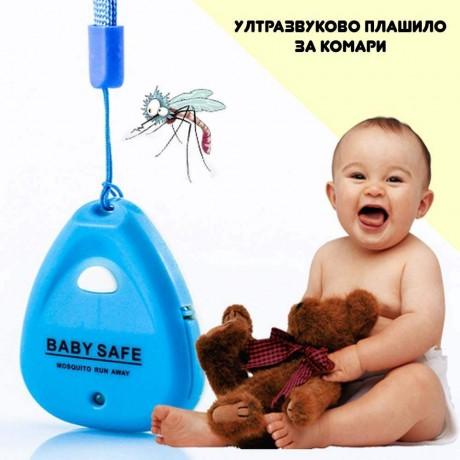 Ултразвуково плашило за комари Baby Safe