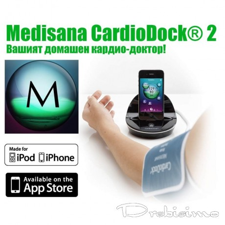 Апарат за кръвно налягане Medisana CardioDock 2