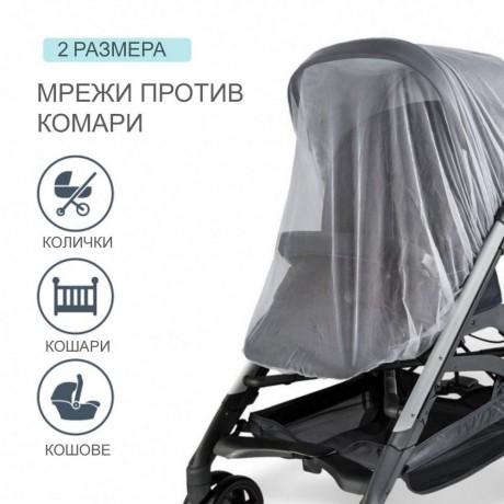 Комарник за детска количка
