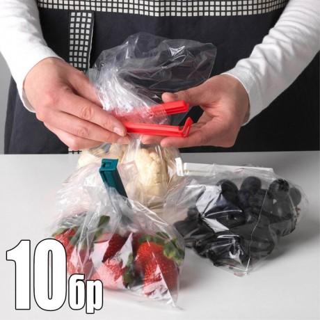 Комплект от 10 клипса за торбички