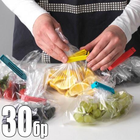 Комплект от 30 клипса за торбички