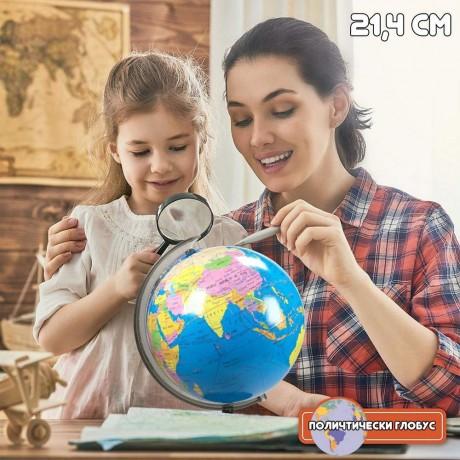 Стандартен глобус с диаметър 21,4 см