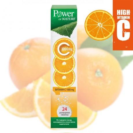 Витамин C 1000MG